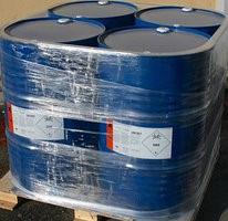 Перхлорэтилен DOWPER™ (малая тара)